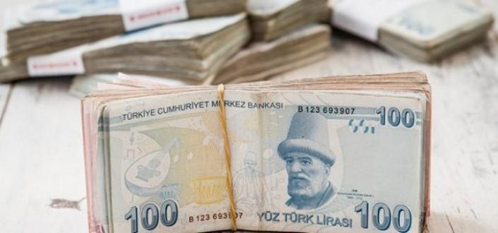Bankaları gölgede bıraktı.. Kâr artışı yüzde 93'ü buldu