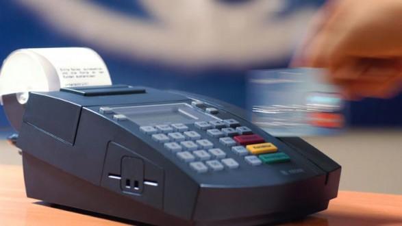 Kredi kartı tefecilerine büyük inceleme