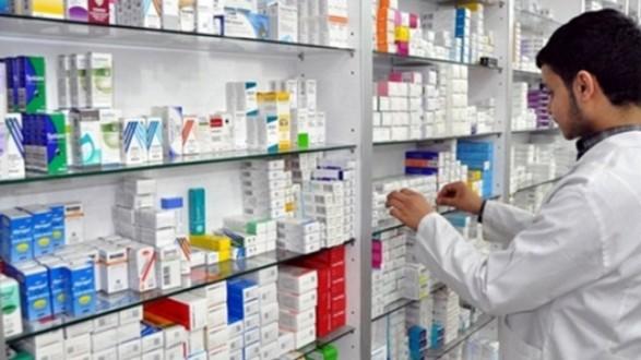 SGK 151 ilacı geri ödeme listesinden çıkarıyor