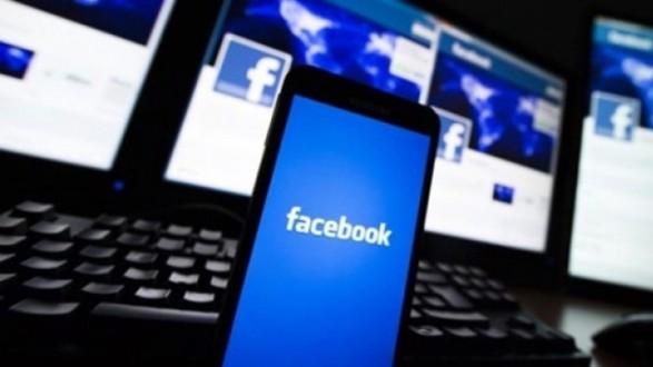 Ücretli Facebook dönemi başlıyor